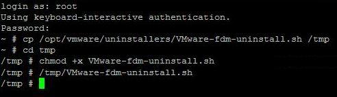 vmware-fdm-uninstall